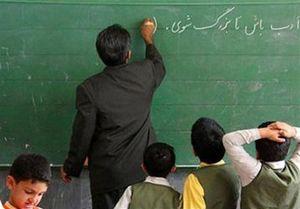 خبر خوش به فرهنگیان بازنشسته