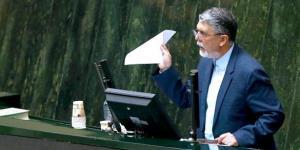 واکنش وزیر ارشاد به طرح جنجالی مجلس