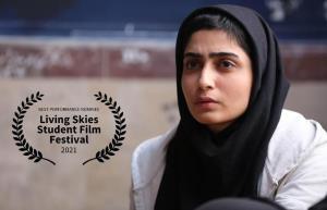 «زنگ تفریح» نامزد بهترین فیلم جشنواره اسپانیا شد