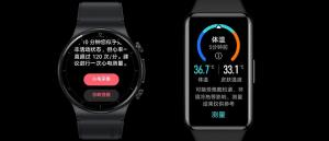 هواوی از ساعت هوشمند واچ GT 2 پرو و بند ۶ پرو رونمایی کرد