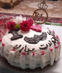 از شما/کیک خودم پزبرا تولد همسرم 😍😍😍😍😍
