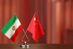 تلاش واشنگتن برای استفاده از کارت پکن علیه ایران