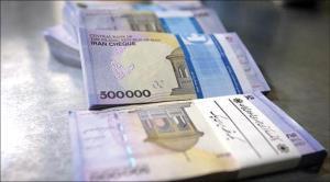 تغییر درآمدها در بودجه ۱۴۰۱