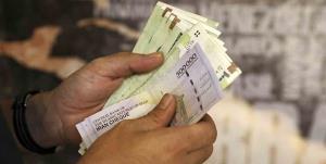 زمان پرداخت یارانه معیشتی