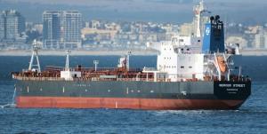 دو کُشته در پی حمله به کشتی صهیونیستی در دریای عمان