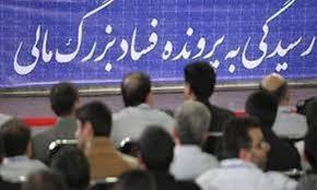 چرا اقتصاد ایران سلطان پرور است؟