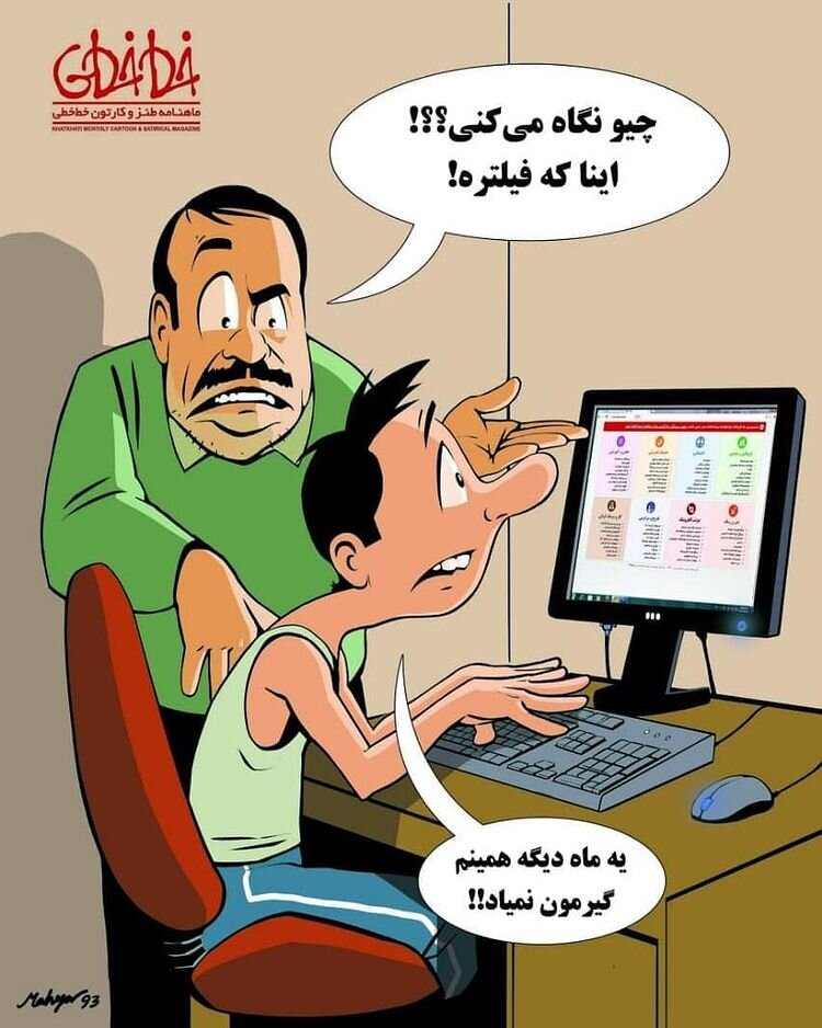 کاریکاتور/ وضعیت مردم پس از اجرای طرح صیانت مجلس!