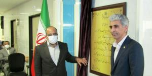 افتتاح اورژانس سوانح و مرکز سوختگی بیمارستان کوثر سمنان