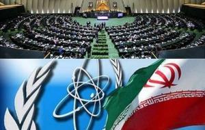 بررسی نحوه اجرای قانون اقدام راهبردی برای لغو تحریم ها در کمیته هسته ای