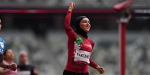 بازگشت سریع فرزانه فصیحی به ایران!