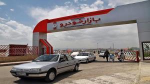 افزایش قیمت چند ده میلیونی خودروهای داخلی
