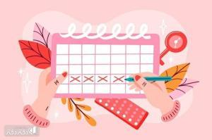 سیکل طبیعی قاعدگی برای خانم ها چند روز است؟