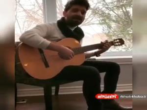 خوانندگی زیبای حمید هیراد از آهنگ