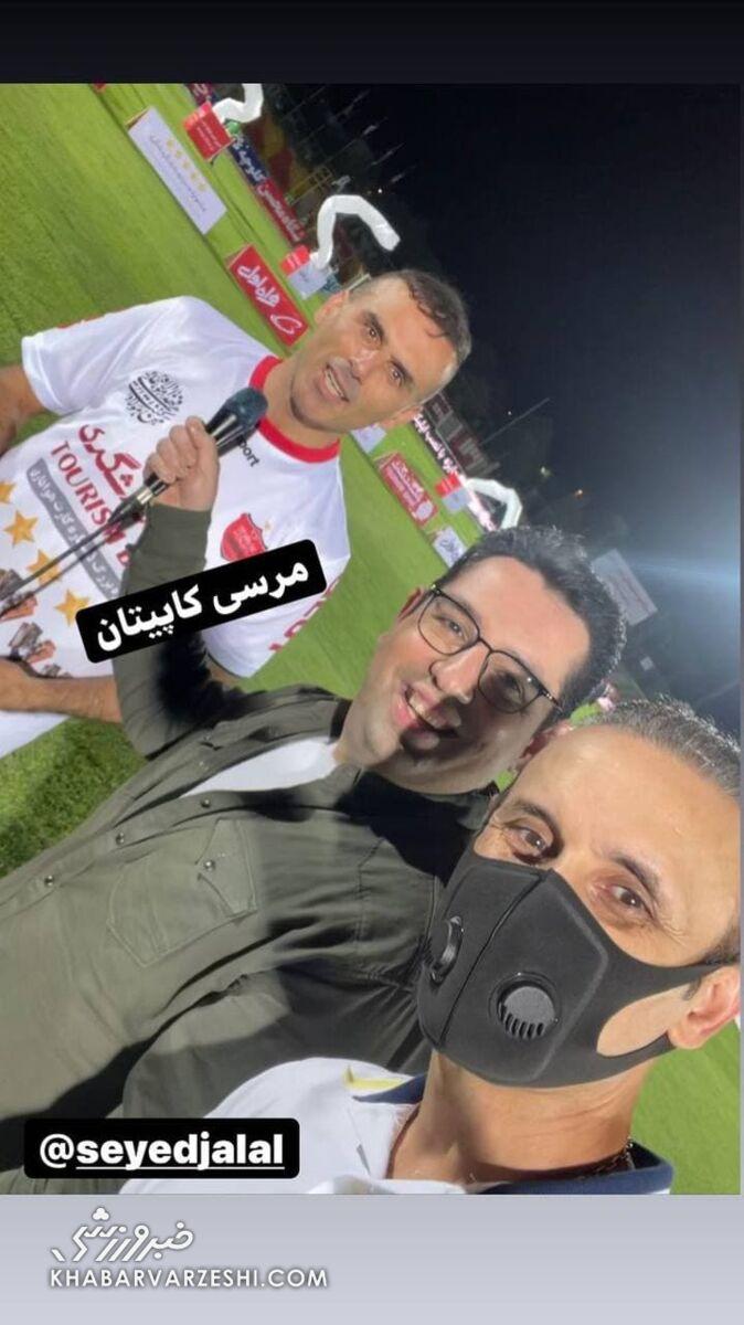سلفي گلمحمدي با مجري شبکه سه!