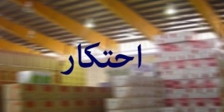 کشف ۴۵ تن برنج احتکاري در اسلام آبادغرب
