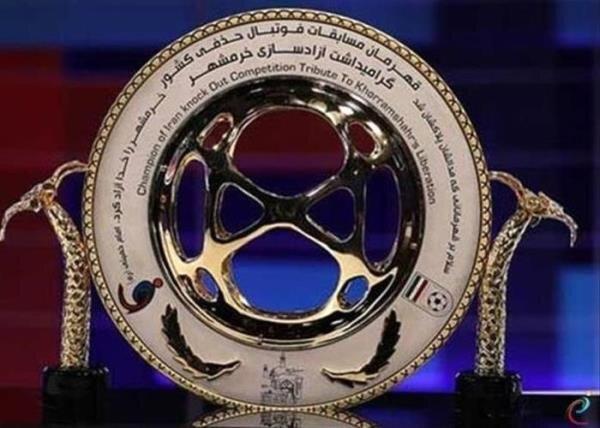 محل برگزاري مسابقه فينال جام حذفي اعلام شد