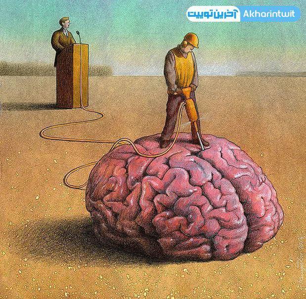 کاریکاتور/ اثر سخنرانی بر افکار انسان