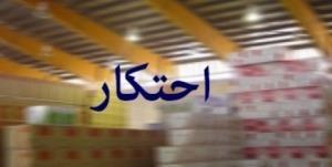 کشف ۴۵ تن برنج احتکاری در اسلام آبادغرب