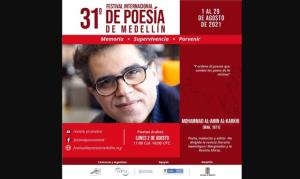 خوانش شعرهای ایرانی در جشنواره «مِدلین» کلمبیا