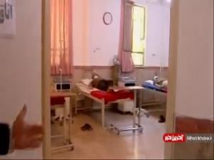 نایاب شدن تخت های بیمارستانی
