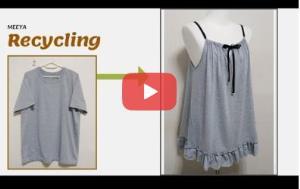 آموزش بازیافت لباس؛ این قسمت تبدیل تیشرت به تاپ