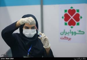 روایتی از فرآیند تولید واکسن ایرانی