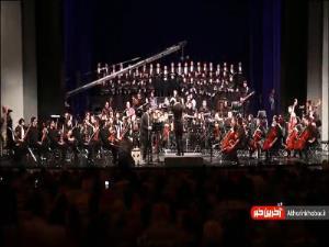 اجرای قطعه آه دلبر (آی لاچین) با صدای حسین ضروری