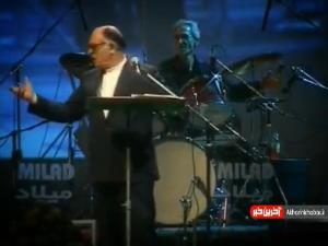 قطعه《جان مریم》به مناسبت سالگرد درگذشت استاد محمد نوری