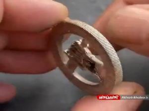 سکه ای جالب با مکانیزم عجیب