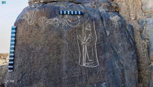 گوناگون/ کشف حکاکی ۲۵۰۰ ساله در عربستان