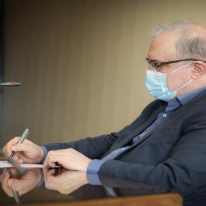 وزیر بهداشت برای تعطیلی دو هفته ای به رهبر انقلاب نامه نوشت