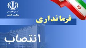 مسعود یگانه سرپرست جدید فرمانداری خلخال شد