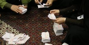 انتخابات گرمدره و ماهدشت باطل اعلام شد
