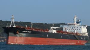 جروزالم پست: ایران در جنگ سایه با تل آویو در دریا در موضع برتر قرار دارد