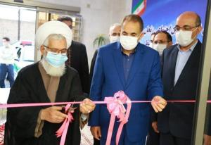 ساختمان شماره ۲ تامین اجتماعی زنجان افتتاح شد