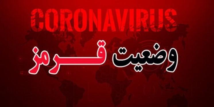 بستري ۳۸۰ بيمار کرونايي طي ۲۴ ساعت گذشته در خوزستان
