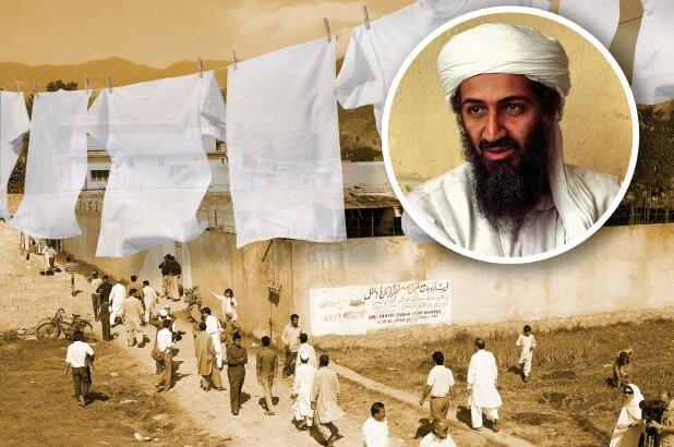 بند رختي که جاي اسامه بن لادن را لو داد!