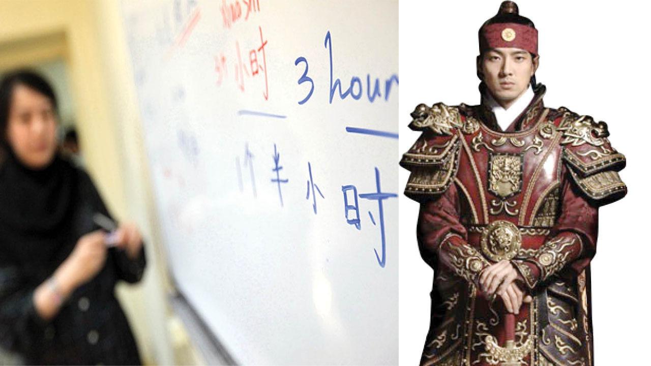 تب يادگيري زبان جومونگ در ايران!