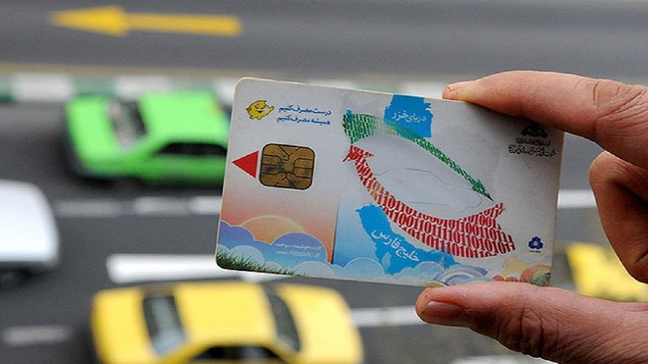 سهمیه سوخت آژانسهای شهری و تاکسی سرویسها واریز شد
