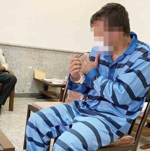گفتگو با قاتلی که سرباز ناجا را به شهادت رساند