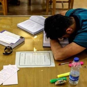 برای درسخواندن خیلی تحقیر شدم