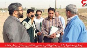 اعدام ۲ قاتل همسر کش و برادرکش در زندان مشهد