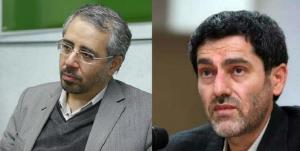 ۲ تن از پزشکان برجسته فارس در میان گزینههای جدی وزارت بهداشت