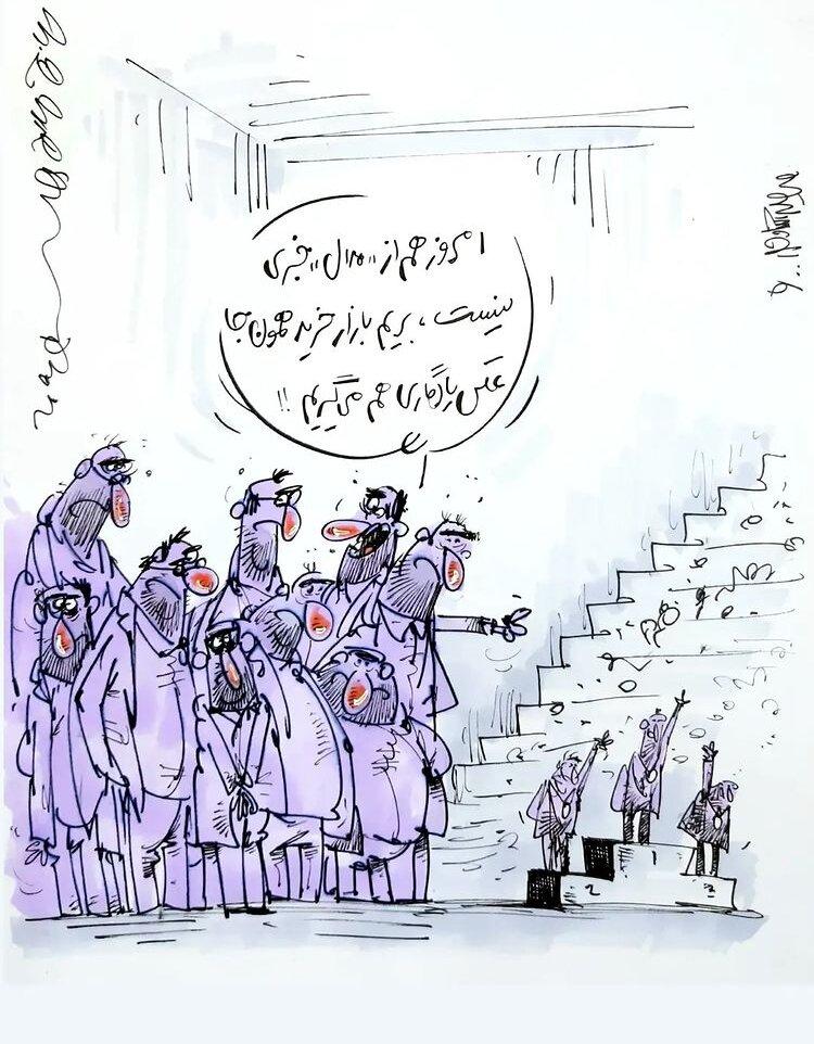 کاریکاتور/ وضعیت مدیران اعزامی به المپیک!