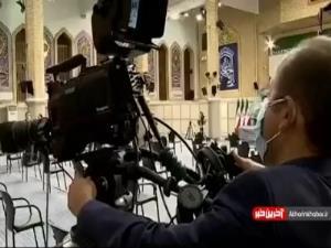 حاشیه های مراسم تنفیذ رئیس جمهور