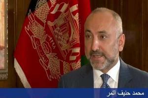وزیر خارجه افغانستان: آماده صلح و تقسیم قدرت با طالبان هستیم