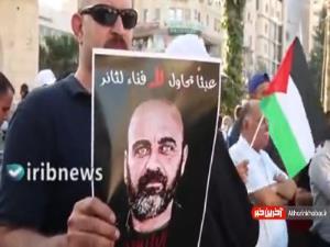 راهپیمایی در چهلمین روز قتل «نزار بنات»