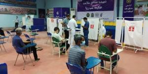 ارتش پای کار واکسیناسیون مردم در بندرعباس آمد