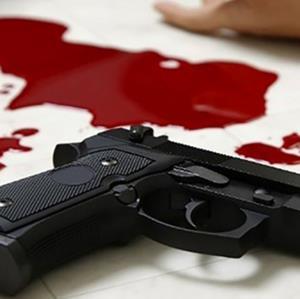 قتل عام 5 عضو خانواده با شلیک های بی رحمانه