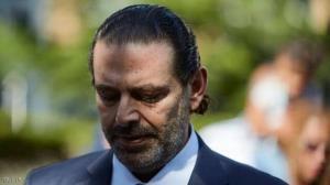 سعد حریری: بدون تحقیقات بینالمللی به حقیقت نمیرسیم
